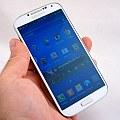 Samsung Galaxy SIV: true chart-topping smartphone